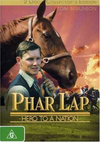 Phar Lap Real Time Pain Relief